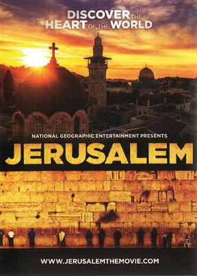 Jerusalem-in-IMAX